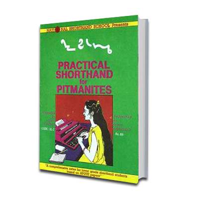 National Shorthand School Books Online Purchase Of Pitman