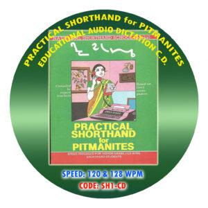 catalogue – NATIONAL SHORTHAND SCHOOL (BOOKS)