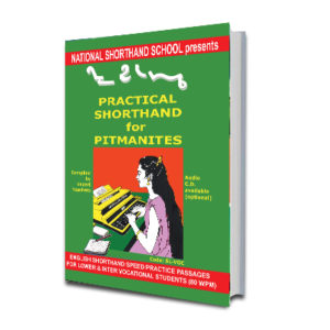 catalogue – NATIONAL SHORTHAND SCHOOL (BOOKS)